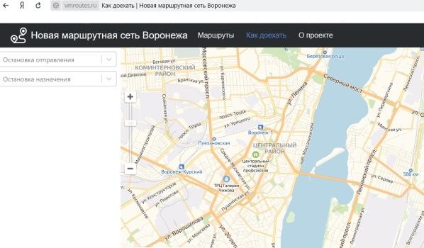 Интерактивная карта.