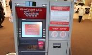 «Юникредит банк».