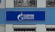 «Газпром межрегионгаз Воронеж».