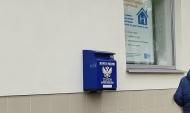 Парень пытался послать открытку почтой.