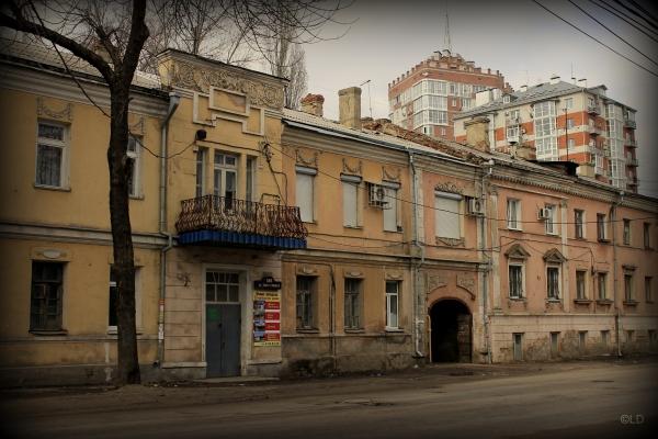 Дом №104 по улице Сакко и Ванцетти в Воронеже до ремонта.