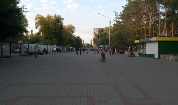 Парк «Танаис» в Воронеже.