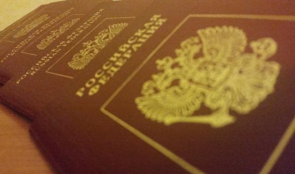 Заграничные паспорта.