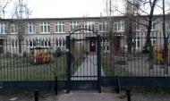 Детский сад №100.