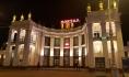 Вокзал «Воронеж-1», откуда отправлялся поезд.