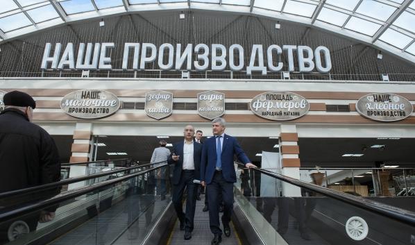 Губернатор осмотрел Центральный рынок.