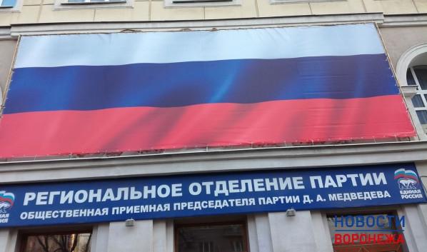 Баннер закрывает барельеф на здании на проспекте Революции.