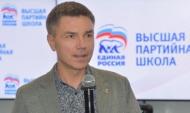 Евгений Ревенко.