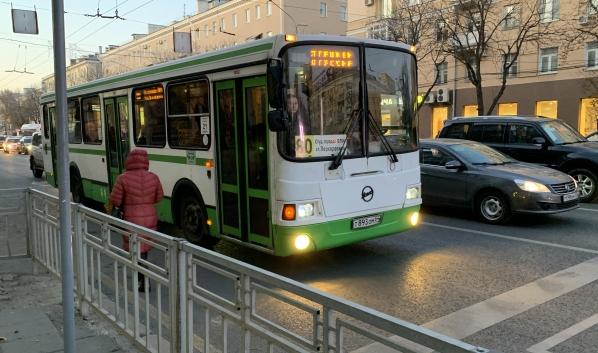 Стоимость проезда в 80-й маршрутке составляет 21 рубль.