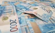 Женщина лишилась 40 тысяч рублей.