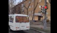 Водителя маршрутки оштрафовали.