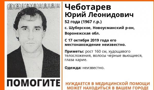 Юрий Чеботарев.