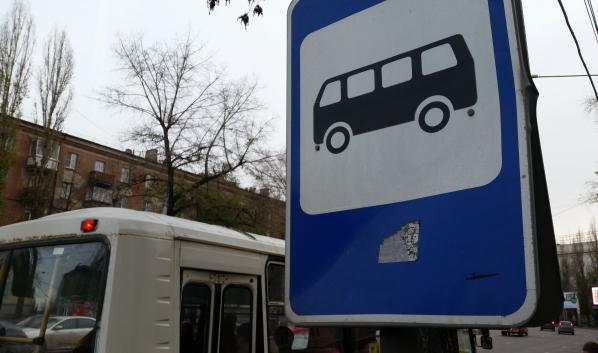 Воронежцы выступили против создания остановки около их ЖК.