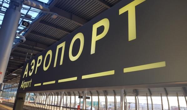 Воронежцу закрыли выезд за границу.