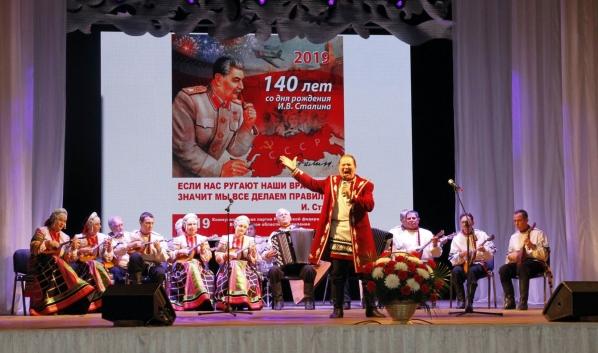 Празднование юбилея Сталина в Воронеже.