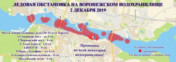 Карта ледовой обстановки.