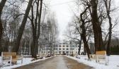 В санатории имени Дзержинского.