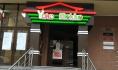 Ресторан YokoMokko.