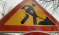 На ремонт дороги выделят дополнительные деньги.