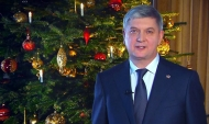 Губернатор Александр Гусев запустил опрос.