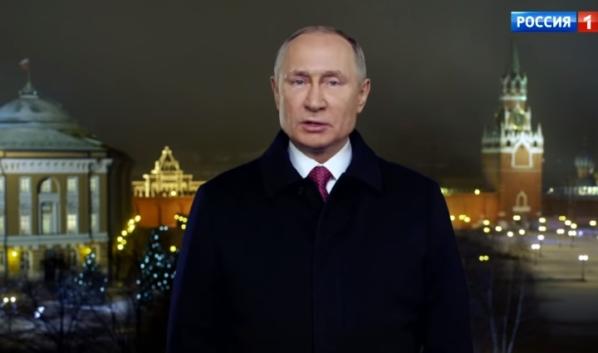 Поздравление Владимира Путина с новым годом.