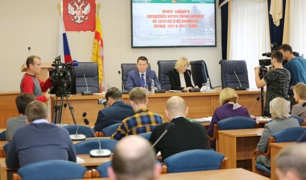 Бюджет Воронежа на 2020 год прошел публичные слушания.