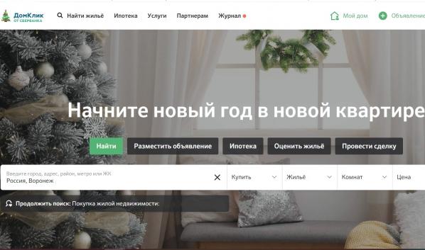 Сбербанк собрал информацию о каждом многоквартирном доме в России.