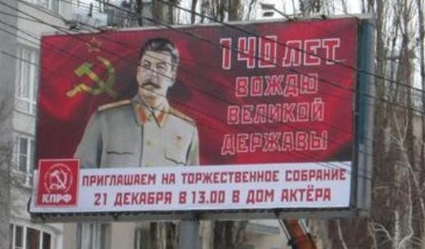 Такие баннеры развесили в Воронеже.