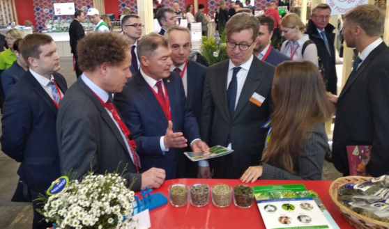 Воронежская делегация на выставке «Зеленая Неделя — 2020».