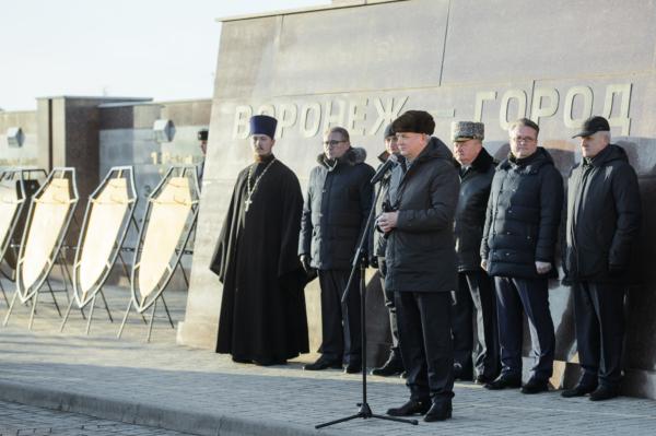 Губернатор выступил на церемонии.
