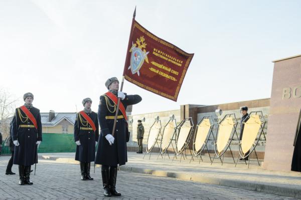Флаг эстафеты.