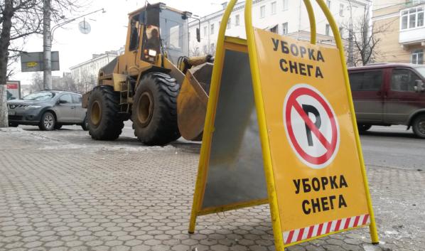 На выходных в Воронеже будут активно убирать снег.