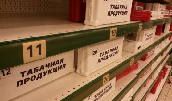 Сигареты дешевые купить в туле сигарета health e cigarette купить