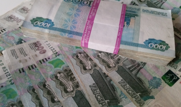 Деньги.