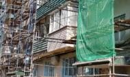 В каких домах проведут капитальный ремонт.
