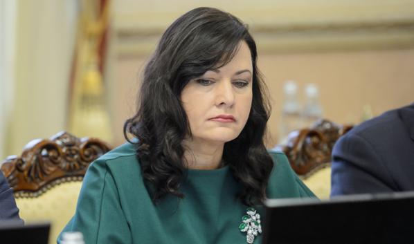 Диана Гончарова.