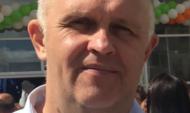 Геннадий Атрещенков.