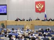 Изменения в Конституцию приняли в первом чтении.