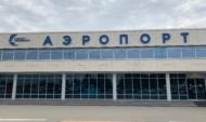 У аэропорта появится новый терминал.