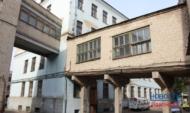 Здание бывшей типографии «Коммуна».