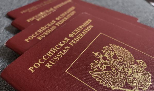 Заграничный паспорт России.