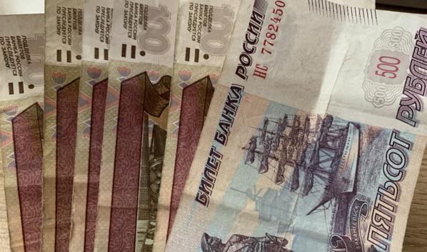 Тысяча рублей - такой штраф за стоянку на тротуаре.