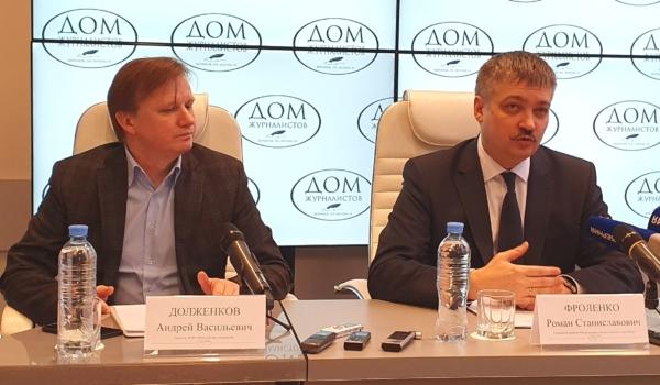 Гендиректор аэропорта Воронежа на пресс-конференции.