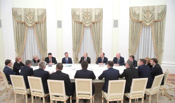 Встреча президента с бывшими членами Правительства.
