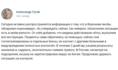 Александр Гусев прокомментировал ситуацию с госпитализацией людей с подозрением на коронавирус.
