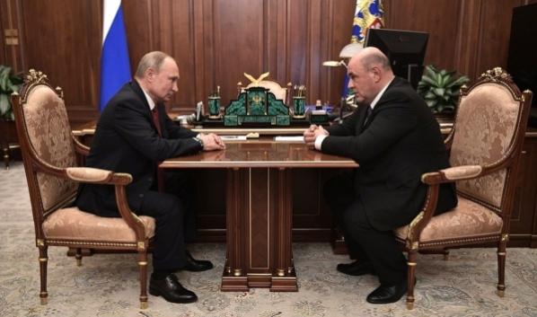 Путин назначил Мишустина премьер-министром.
