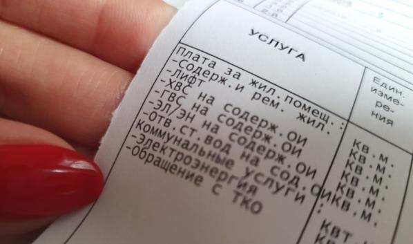 Воронежцам простят пени по долгам за «коммуналку».