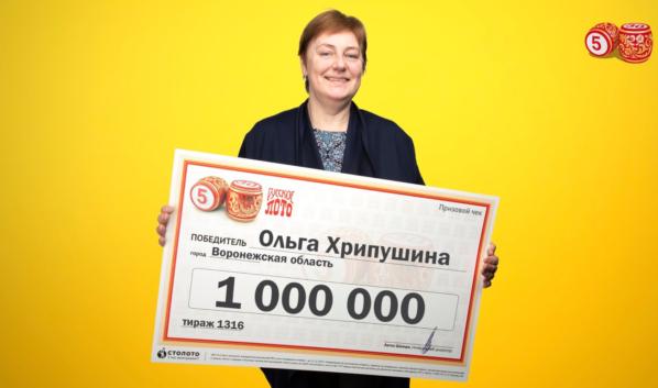 Ольга Хрипушина.
