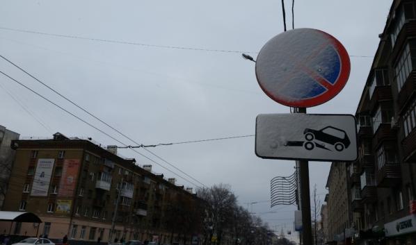 Погода в Воронеже.