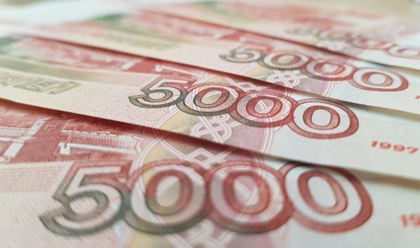 Мужчина пытался дать взятку в 20 тысяч рублей.